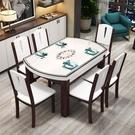 實木餐桌 實木餐桌椅組合鋼化玻璃電磁爐家用餐桌可伸縮折疊小戶型 晶彩LX