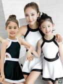 新款兒童泳衣女孩連體裙式泳衣女童中大童公主可愛親子母女游泳衣 聖誕節