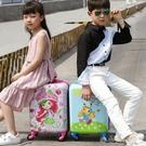 新款兒童拉桿箱18.5寸卡通四輪拖箱男女寶寶行李箱小學 『洛小仙女鞋』