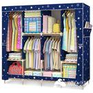 衣櫃 - 簡約現代單雙人簡易衣柜 潮流小鋪