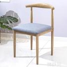 化妝椅 餐椅靠背簡約家用牛角椅實木椅子化妝椅小凳子書桌用電腦椅休閒椅 MKS韓菲兒
