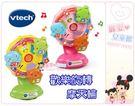 麗嬰兒童玩具館~Vtech 歡樂旋轉摩天輪.認識小動物.學習英語單字.聲光音效歌曲(2色可選)