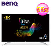 【BenQ 明基】55型 4K HDR護眼連網液晶電視+視訊盒(S55-700)