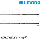漁拓釣具 SHIMANO 19 OCEA...
