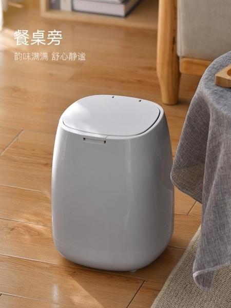 垃圾桶 簡約家用客廳臥室北歐垃圾桶廚房衛生間創意垃圾桶大號有蓋廢紙簍 風馳