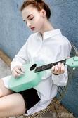 Populele2智慧尤克里里初學者男女碳纖維小吉他兒童入門烏克麗麗 新北購物城