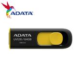 威剛 ADATA UV128 64GB USB 3.0 隨身碟 黃色
