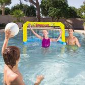 兒童水陸兩用充氣足球門排球網籃球框水上撞球投球蹺蹺板碰碰球ATF 格蘭小舖