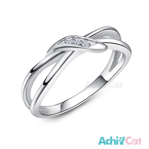 925純銀戒指 AchiCat 純銀飾 美麗結戀 尾戒