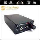 【海恩數位】Headamp Pico DAC standard 消光版 美國純手工製 海恩總代理 保固一年