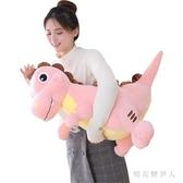 可愛恐龍公仔毛絨玩具娃娃大號玩偶抱枕男生款睡覺玩偶送女孩禮物PH4642【棉花糖伊人】