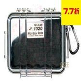【尋寶趣】派力肯 塘鵝箱 PELICAN 防水盒 防震 抗撞擊 Micro-Case-1020