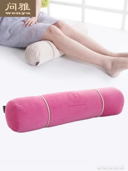 墊腳抬腳枕頭 圓型圓柱形糖果枕頭頸椎護頸枕足浴墊腳枕圓枕頭wy耶誕