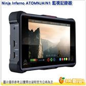 @3C 柑仔店@ 澳洲 ATOMOS Ninja Inferno ATOMNJAIN1 監視記錄器 7.1吋 4K 監看螢幕 正成公司貨