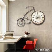 自行車掛鐘客廳創意現代簡約北歐靜音個性時尚臥室鐘錶牆上裝飾品 igo 台北日光
