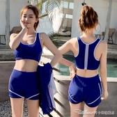 泡溫泉泳衣女顯瘦遮肚保守韓國ins可愛日繫仙女範學生分體三件套(速度出貨)