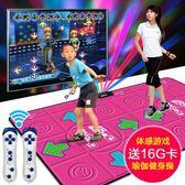 跳舞毯 舞霸王雙人電視電腦兩用瑜伽體感發光加厚跑步跳舞機家用