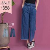 (現貨-淺藍)PUFII-牛仔寬褲 花苞鬆緊腰丹寧牛仔寬褲(附綁帶) 2色-0419 現+預 春【CP14452】