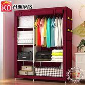 衣櫃簡易衣櫃布藝布衣櫃雙人衣櫥鋼架組裝收納櫃儲物櫃宿舍經濟型衣櫃 XW【好康免運】