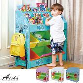 收納架 / 兒童書架 /  兒童收納架 (三款) (現貨) HX95012 愛莎家居