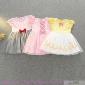 【公主洋裝】美人魚睡美人貝兒兒童造型服 聖誕舞會 派對表演服 公主禮服 迪士尼公主