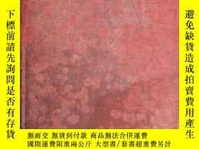 二手書博民逛書店英文原版罕見在心理方面的社會學sociology in its