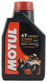 【MOTUL】 7100 10W40 ESTER 酯類 全合成 機油 JASO MA2 法國原裝
