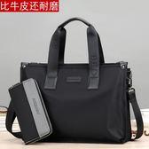 商務包 公文包男商務橫款男包手提包帆布休閒男士包包大容量電腦包