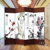 屏風 中式屏風實木隔斷折屏 客廳簡約現代折疊行動布藝養生美容院玄關·夏茉生活YTL