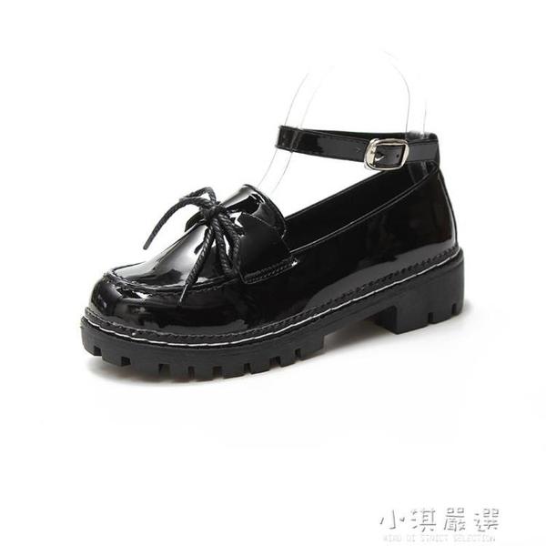 日式小皮鞋女學生百搭秋天英倫風平底一腳蹬黑色日系單鞋潮『小淇嚴選』