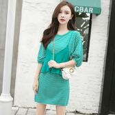 限時38折 韓國風條紋針織燈籠袖連斗篷小吊帶套裝短袖裙裝
