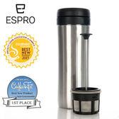 【加拿大 ESPRO】不鏽鋼雙層濾壓咖啡保溫瓶(霧銀色)