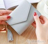 女款小錢包女短款零用錢女學生超薄粉紅色零錢手包小款版型錢夾女 夏洛特居家