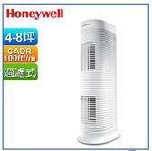 美國Honeywell-抗敏系列長效型清淨機HPA-162WTW