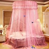 圓頂蚊帳吊頂1.8米1.5m紋賬家用夏季公主單人床上1加密1.2免安裝2【勇敢者】