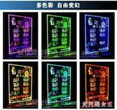 電子熒光板50 70 手寫led廣告牌瑩光閃光夜光發光屏寫字支架黑板 ZJ2465【大尺碼女王】