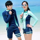 水母衣潜水服泳衣韓國分體長袖長褲男女5件套