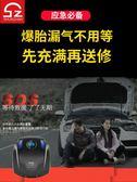 打氣泵 舜展車載充氣泵汽車打氣泵輪胎車用電動便攜式車胎小轎車打氣筒 YYJ卡卡西