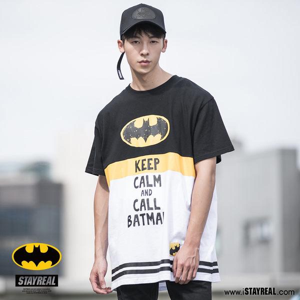 STAYREAL x BATMAN 呼叫英雄寬版T