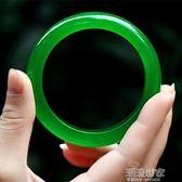天然 冰種碧綠翡翠玉手鐲 碧綠色玉鐲子 滿綠手鐲女款『潮流世家』