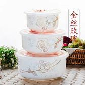 大號骨瓷保鮮碗帶蓋飯盒泡面碗陶瓷碗家用微波爐組合便當碗三件套 生日禮物