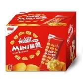 卡迪那 MiNi脆薯-鹽味 (30gX24包入)/盒【康鄰超市】
