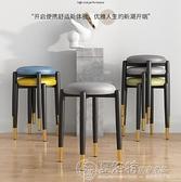 輕奢餐椅凳子家用網紅化妝椅子簡約現代北歐餐桌凳靠背書桌椅鐵藝 LX 夏洛特