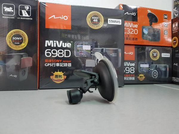 Mio 6系列行車記錄器專用【可替換式 吸盤支架】MIO 688D 640D 618D 628