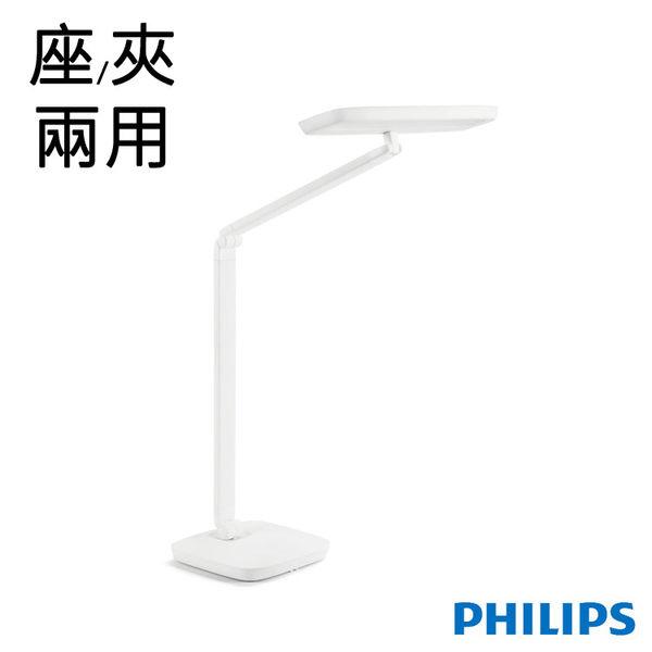 加贈USB充電電扇(市價$299)【飛利浦 PHILIPS】軒璽座夾兩用高品質LED檯燈 (66049)