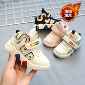 兒童加絨板鞋男童運動鞋2019冬季韓版棉鞋1-3歲6女童休閒鞋寶寶鞋    依夏嚴選