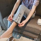 牛仔九分褲小個子九分牛仔褲女直筒顯瘦修身側開叉淺色小腳褲薄款