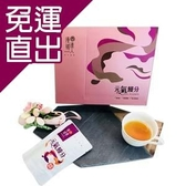 優補達人. 原味鰻魚精(10包/盒)(冷凍)-加送1包E14900001【免運直出】