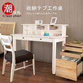 【C est Chic】艾爾夏鎮木質英式寫字桌