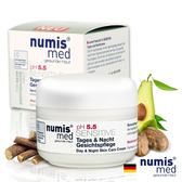 德國Numis med樂美思 PH5.5極致修護凍齡霜50ml